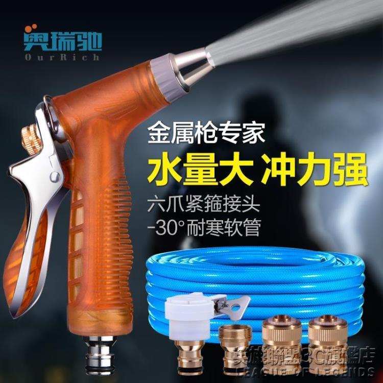 汽車高壓洗車器水槍機家用搶水管軟管澆花沖神器刷車噴頭地