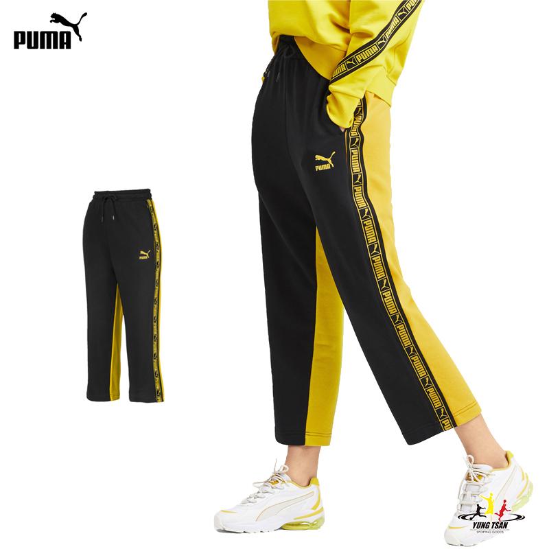Puma T7 女 黑 黃 運動長褲 寬褲 路跑 運動褲 休閒 慢跑 健身 瑜珈 直筒 長褲 59589520