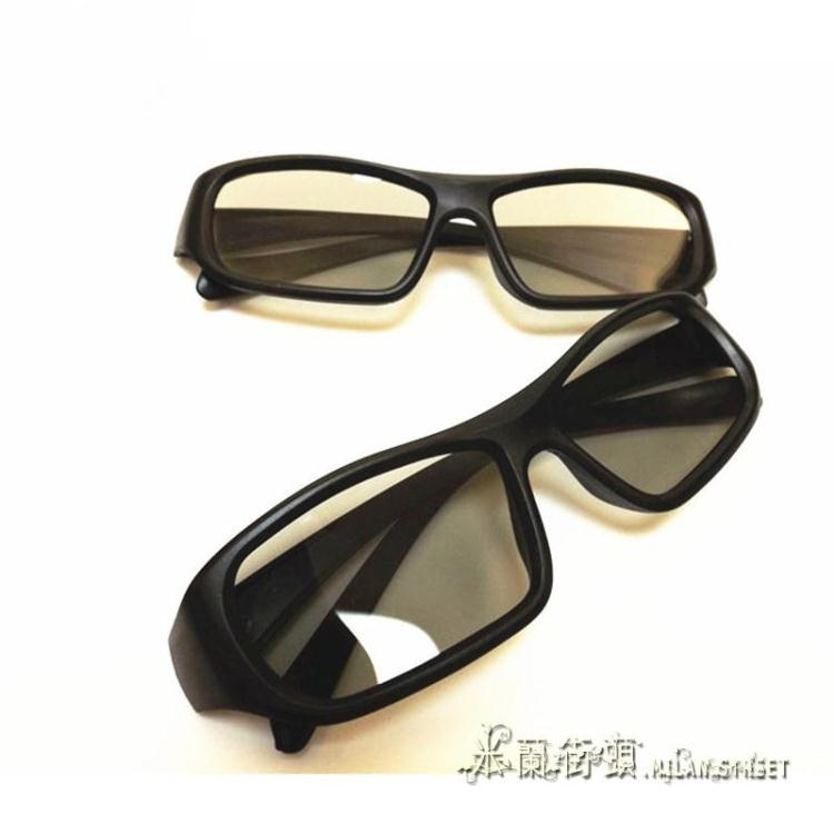 3d眼鏡電影院專用reald通用立體夾片不閃式圓偏光3d顯示器電視米蘭街頭