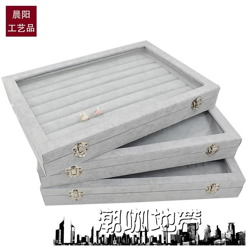 首飾盒大帶玻璃蓋高檔灰冰花絨珠寶箱潮咖地帶