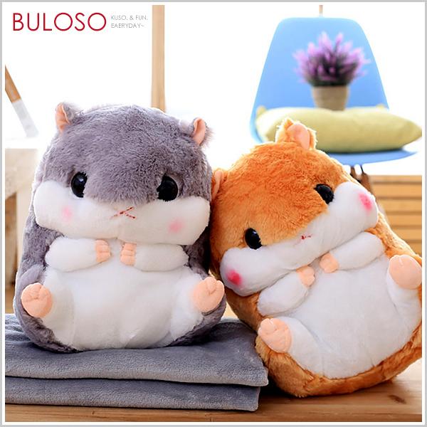 《不囉唆》可愛倉鼠抱枕毯 被子 靠枕 玩偶 毛毯 小涼被 車用 抱枕(可挑款/色)【A422919】