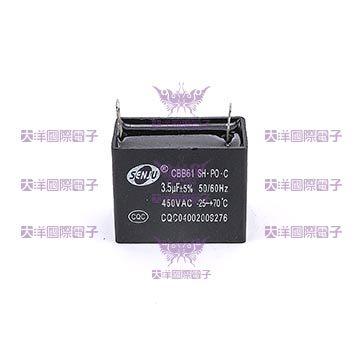 ◤大洋國際電子◢ CBB61AC啟動電容 3.5μF/450v (方 PIN) 0655-3.5