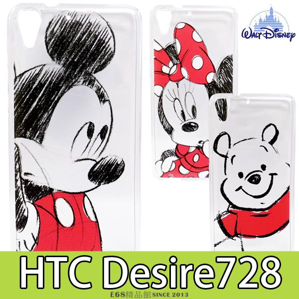 E68精品館正版迪士尼素描HTC Desire728透明殼矽膠軟殼手機殼米奇米妮維尼保護殼保護套D728
