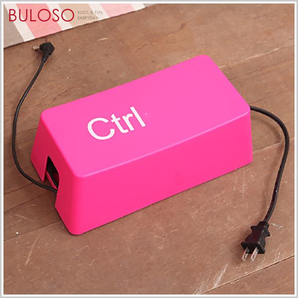 不囉唆5色按鍵電線收納盒糖果按鍵電線理線盒插座盒收納不挑色款A268752