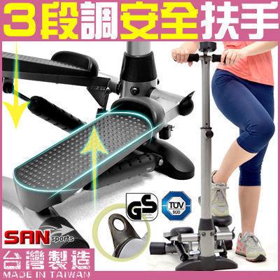 台製活氧翹臀踏步機美腿機器材運動另售拉筋板電動跑步機磁控飛輪健身車扭腰盤滑步漫步散步機
