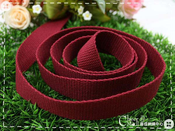 素色織帶25mm-酒紅(1尺)