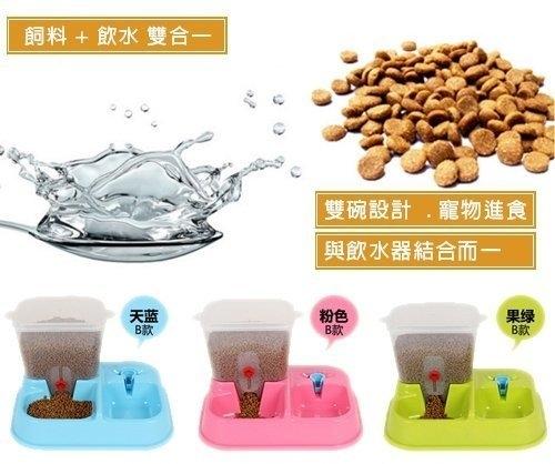 *KING WANG*【寵喵樂】飲水器 餵食器-兩用飼料桶-可放2kg飼料