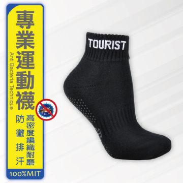 瑜珈襪抗菌襪排汗襪導氣毛圈止滑旅行家