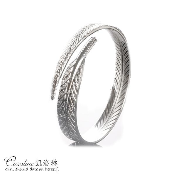 Caroline白羽毛之戀925手環.典雅設計優雅時尚品味流行時尚手環68167
