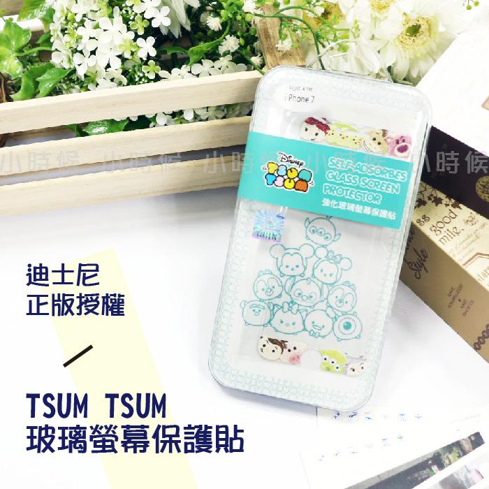 小時候創意屋迪士尼正版授權玩具總動員TSUM TSUM螢幕保護貼IPhone6 6S 7 plus