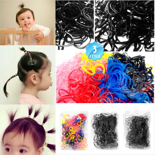 【兒童專用】不拉頭髮彩色/黑色橡皮筋量販包(三款任選) [51540]