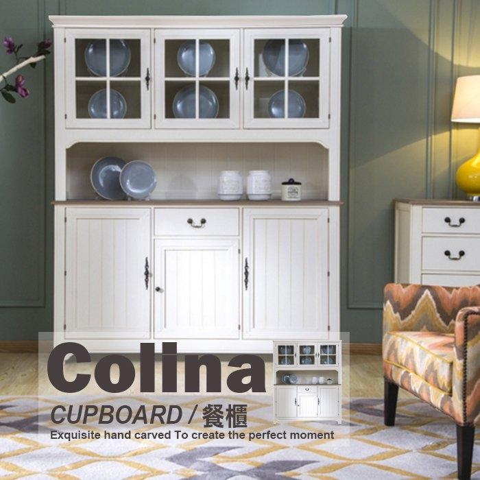 餐櫃 大型櫥櫃 南法普羅旺斯‧鄉村仿舊系列【GC34-BW】風品歐家具