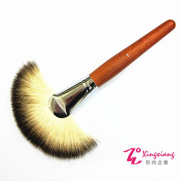 Xingxiang形向頂級羊毛月牙扇形刷餘粉刷21-1 1