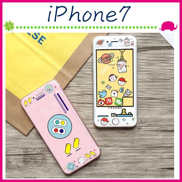 Apple iPhone7 4.7吋Plus 5.5吋通搖桿鋼化膜情侶螢幕保護貼可愛鋼化膜納米保護貼正面