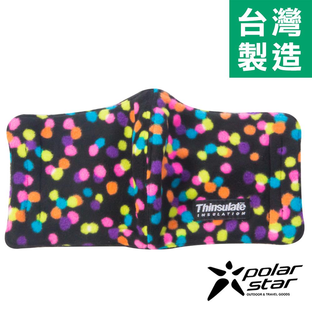 PolarStar 保暖口罩 台灣製造 『彩色點點』 P14607
