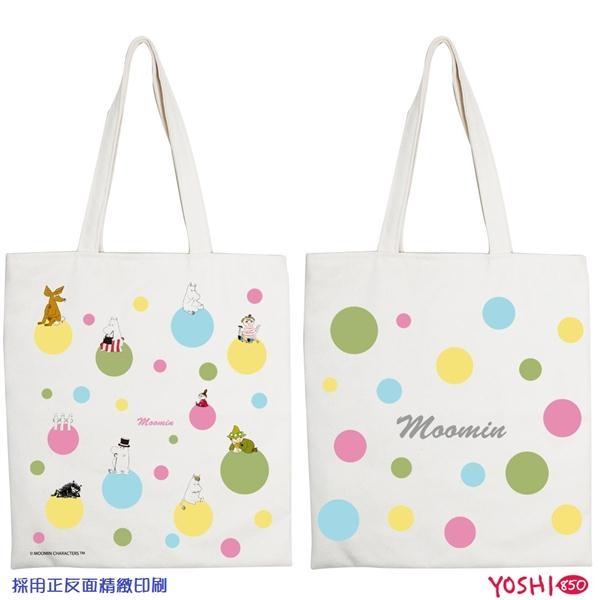 購物包 米白色《彩虹泡泡》- 嚕嚕米【YOSHI850】