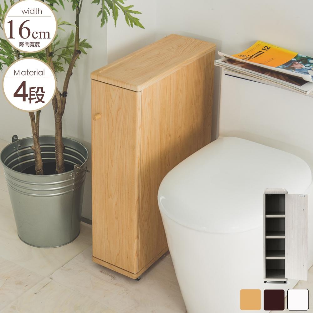 隙縫櫃 收納櫃 置物架 家具 櫃子 浴室架 【X0034】極簡浴室收納櫃 MIT台灣製|宅貨