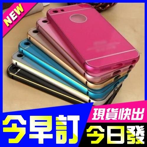 現貨蘋果iphone se 5s蘋果SE手機殼金屬金屬邊框背板推拉款防摔防震商務簡約時尚