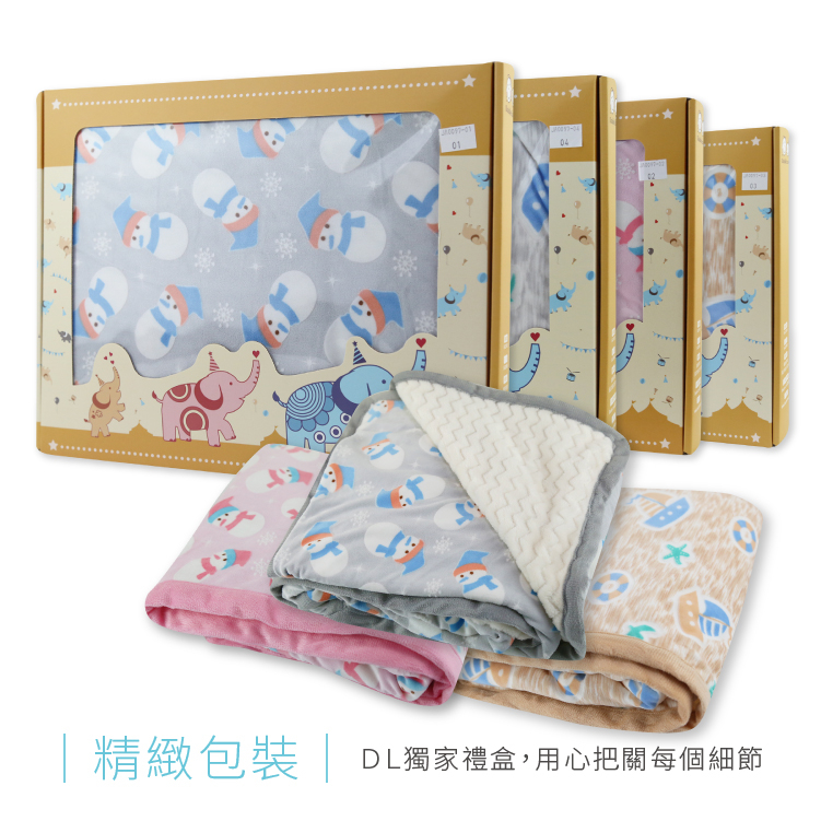 3D印花絨童被 嬰兒被毯  超柔軟 立體絨 冷氣毯 大尺寸空調被 90x130cm  四季毯【JA0097】