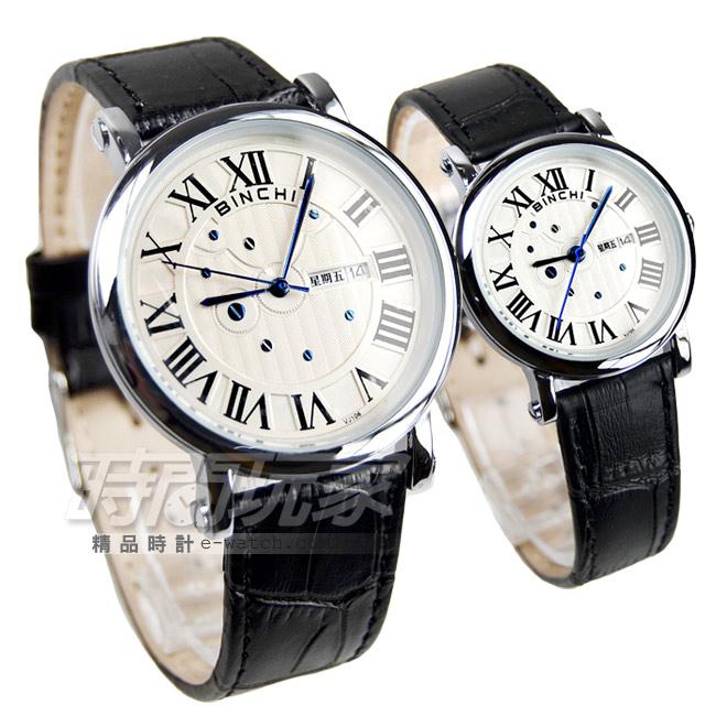 BINCHI羅馬時刻經美設計腕錶情人對錶皮革錶帶黑BI-1014黑大BI-1014黑小情侶對錶一對