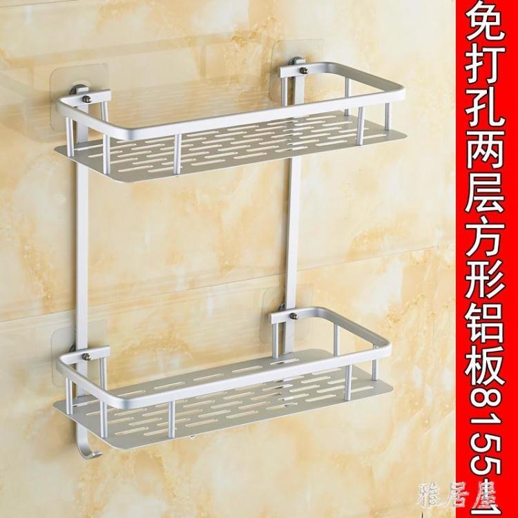 洗手間免打孔置物架免釘吸盤式浴室收納mj5300雅居屋TW