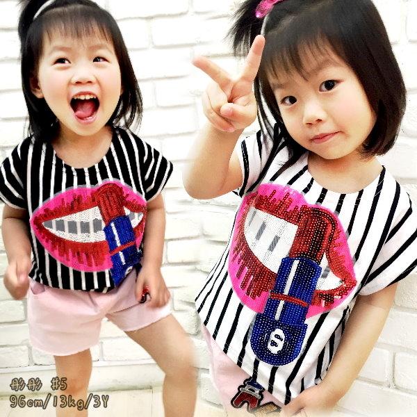 韓版童裝彈力條紋時尚亮片紅唇口紅上衣-黑白-二色可選BN16022504