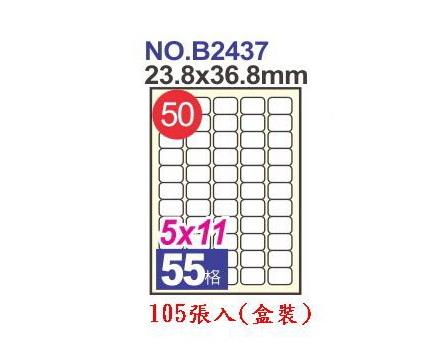 《☆享亮商城☆》B2437(50號)A4三用電腦標籤 鶴屋