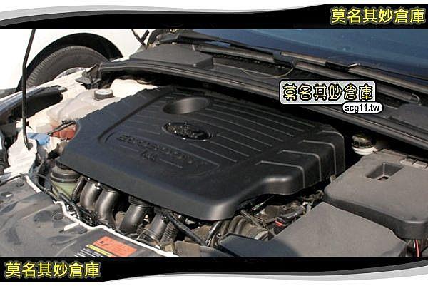 FL045莫名其妙倉庫1.6L引擎護罩有隔熱棉Ford 12~13 Focus MK3 4D 5D