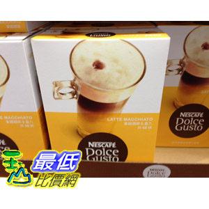 [103 玉山最低比價網] COSCODOLCE GUSTO CAPSULE PACK 拿鐵咖啡膠囊組96入 (48杯) _C103505  $1431