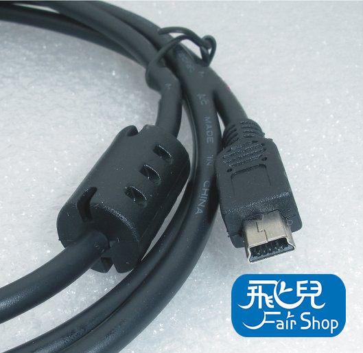 【飛兒】mini usb 傳輸線 充電線 行動電源 充電線 1.5公尺 加長板 傳輸線 1.5米