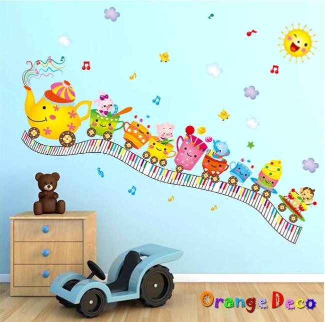 壁貼【橘果設計】快樂火車 DIY組合壁貼 牆貼 壁紙 壁貼 室內設計 裝潢 壁貼