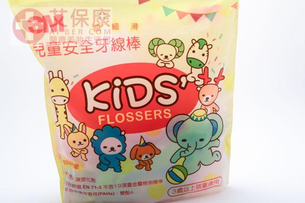 兒童牙線棒-3M兒童安全牙線棒3歲以上兒童適用艾保康