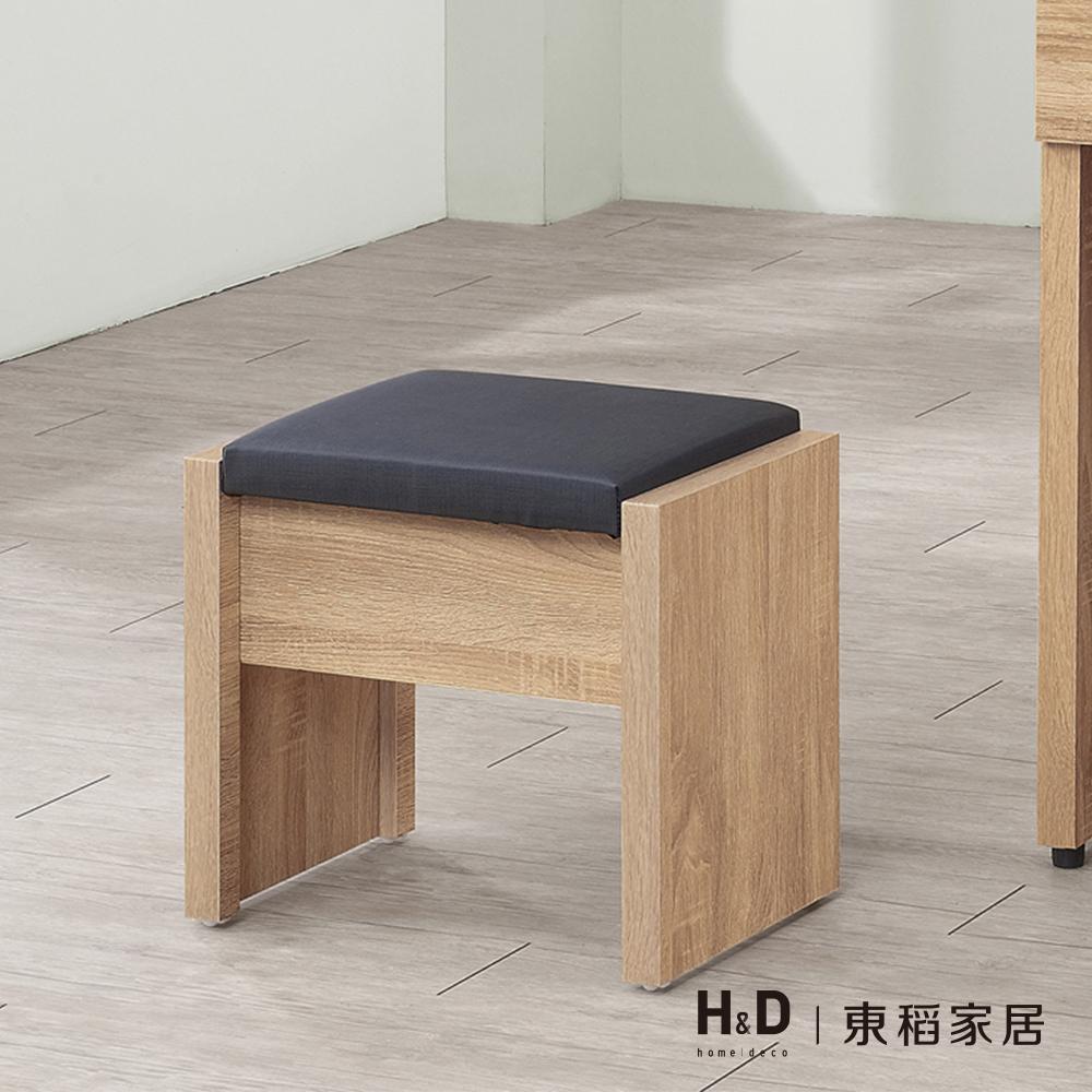 穆得化妝椅(20JS1/231-6)/H&D東稻家居