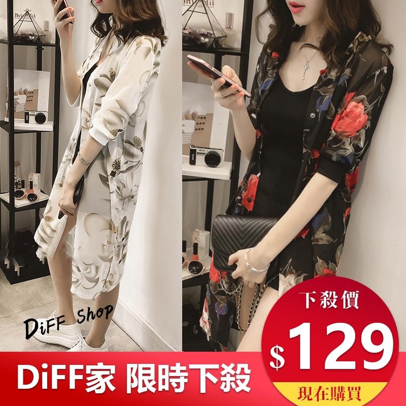 【DIFF】韓版復古印花長版雪紡薄外套 防曬衣 七分袖 寬鬆 度假風 休閒風【J40】