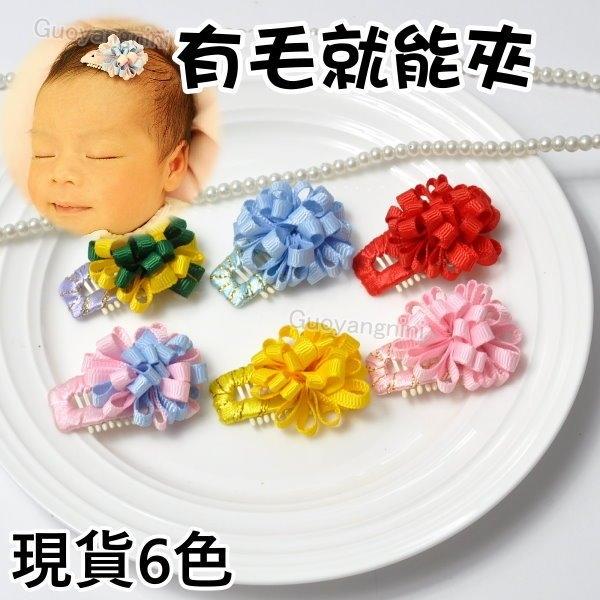 防滑手工髮飾BB夾 小嬰兒 寶寶髮夾 兒童髮飾/瀏海夾/幼兒-繡球花.毛小孩也可以用【V3481】