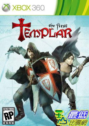 [玉山最低比價網]  XBOX360 聖殿騎士團 The First Templar (英文版)_AD3 $699
