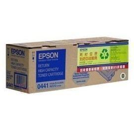 免運EPSON原廠碳粉匣S050441黑色高容量8000張適用AcuLaser M2010D M2010DN M2010雷射印表機