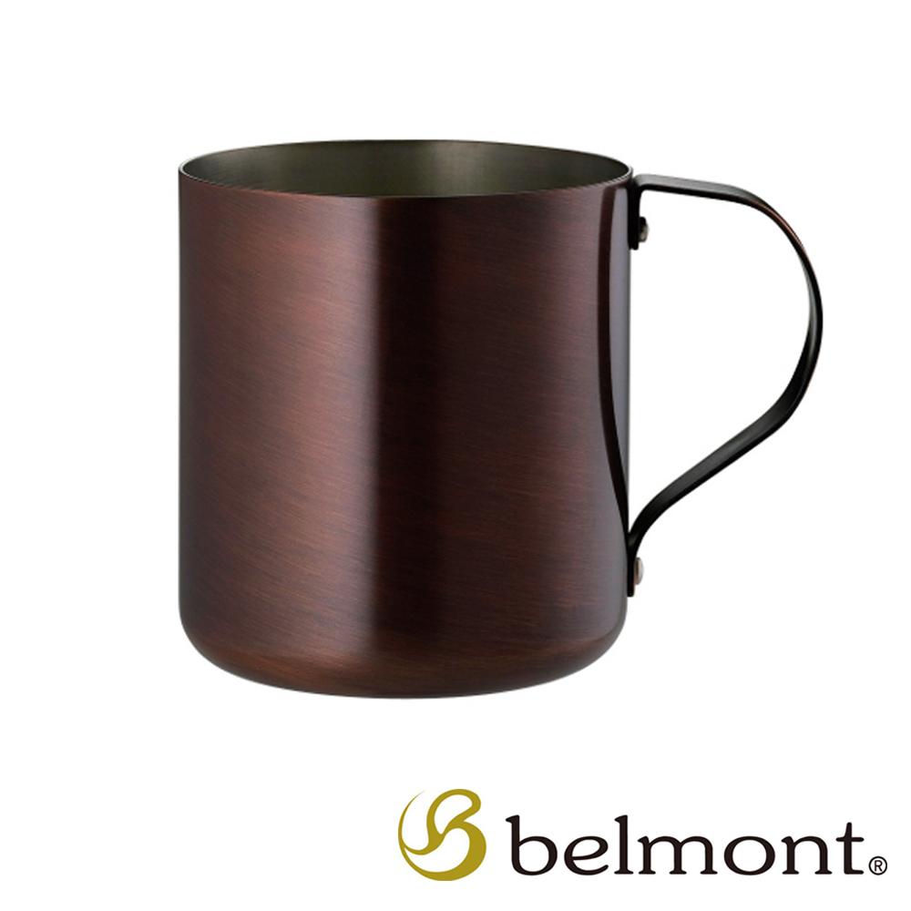 BELMONT日本青銅製馬克杯300ml日本製造原裝進口精品銅杯BM-239