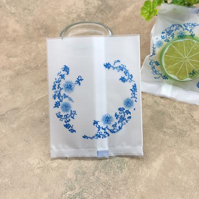95入 青花瓷半透明 磨砂餅乾袋 需用封口機封口 平口袋 月餅袋 食品級 包裝袋