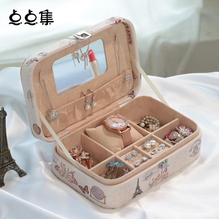 首飾盒皮革公主歐式飾品盒手飾收納盒珠寶盒簡約耳釘戒指盒