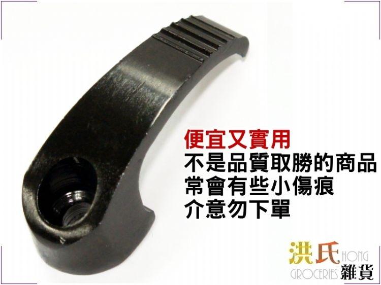 【洪氏雜貨】235A318 單孔掛勾 黑色 單入