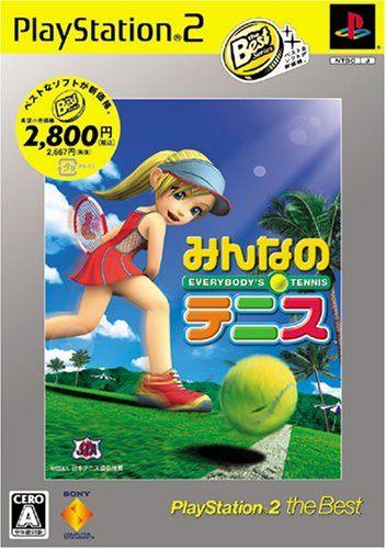 ★199元起含運★ PS2 精選集 全民網球- PS2日文版