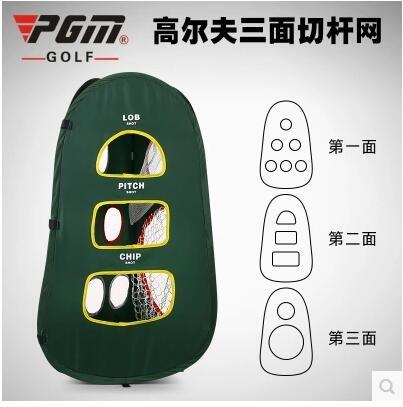 高爾夫練習網打擊籠劈桿四面打擊網揮桿切桿練習網練習器