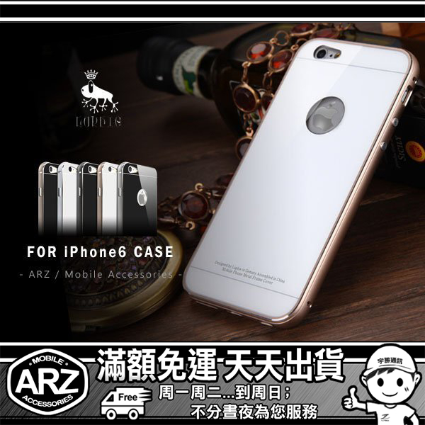 ARZ iPhone 6s 6鋼化玻璃金屬邊手機殼i6s 4.7金屬殼保護殼金屬保護框背蓋硬殼鋁合金邊框殼
