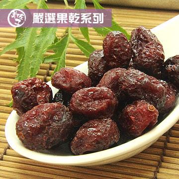 美佐子MISAKO嚴選果乾系列-天然整顆蔓越莓乾150g