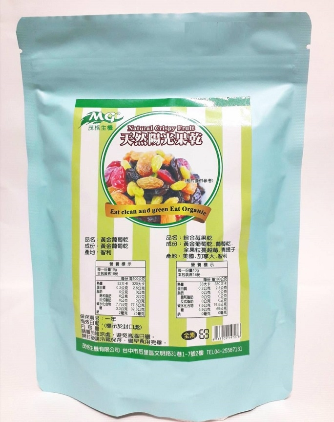 天然綜合莓果乾天然果乾180g