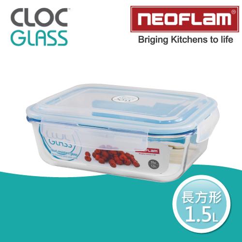 【韓國NEOFLAM】耐熱微波烤箱玻璃保鮮盒-1.5L(長方形)