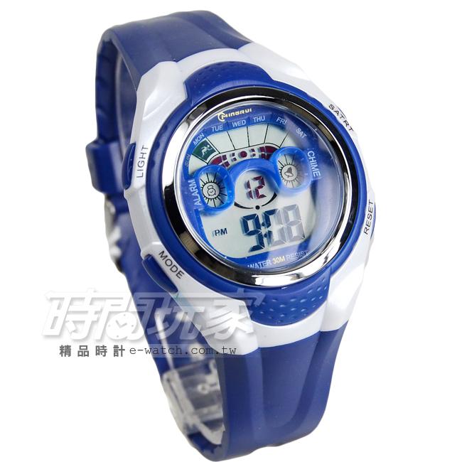 MINGRUI輕便多功能計時腕錶學生電子錶兒童手錶女錶鬧鈴日期冷光照明MR8580深藍