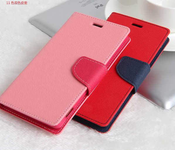 三亞科技2館LG V20 H990DS F800S 5.7吋側掀站立皮套保護套手機套手機殼保護殼手機保護套