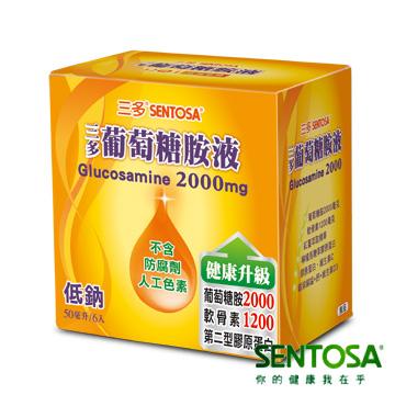 三多葡萄糖胺液(6入)
